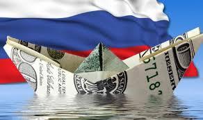 Картинки по запросу Чистый отток капитала из РФ