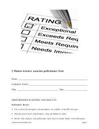 human resource associate self appraisal 2 job performance evaluation human resource associate job description