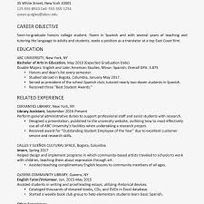 Best Resume Samples Pdf Resume Examples For College Students With No Work Experience Pdf