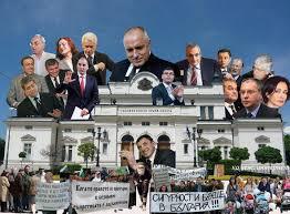 Резултат от изображението за политици