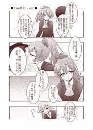 艦これ 熊野 ss