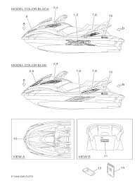 Yamaha jet ski parts diagram ya best screnshoots schematic results 0 jet ski design jet ski schematics