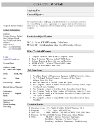 Objective In Resume For Computer Science Computer Science Resume Templates SampleBusinessResume 47