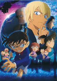 Detective Conan (Conan Edogawa, Ran Mouri, Ai Haibara, Ayumi Yoshida, Genta  Kojima, Mitsuhiko Tsuburaya, Rei Furuya, Kogoro Mouri, Eri Kisaki) -  Minitokyo