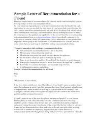 Friend Re mendation Reference Letter Sample