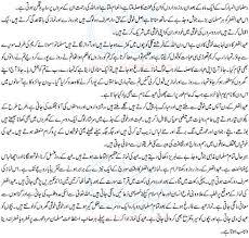 eid ul fitr information in urdu eid ul fitr