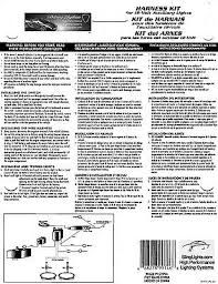 buell ulysses xbx xbs piaa star white driving light kit buell ulysses xb12x xb12s piaa 510 star white driving light kit 12