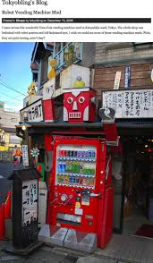 Vending Machine Skirt Enchanting Ninja Vending Machine News On Japan