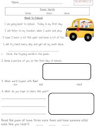 Free Printable Worksheets For 1St Grade Reading Comprehension ...
