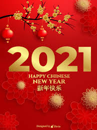 With dawn of the new year on the horizon, i resolved to exert my will on the world wise new year 2021 greetings positivity motivation and inspiration for families and friends. 8jbh8v6cwdmrpm