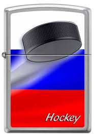 <b>Зажигалка Российский хоккей ZIPPO</b> 200 RUSSIAN HOCKEY PUCK