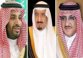 Image result for جمعآوری طومار از سوی شاهزادگان سعودی  در اعتراض به تحویل تاج و تخت به محمدبن سلمان