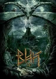 <b>Вий</b> (фильм, 2014) — Википедия