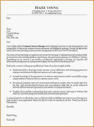 secretary cover letter sample job search jimmy cover letter for research assistant position