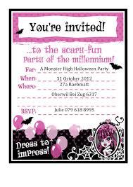 invitation company party invitation template company party invitation template design