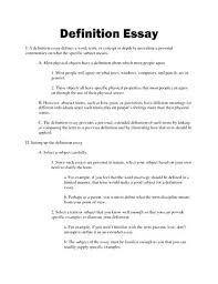 definition essay sweet partner info definition essay punctuality definition essay on success definition essay outline