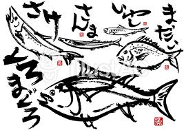 Ac手書き海の魚02イラスト No 714821無料イラストならイラストac