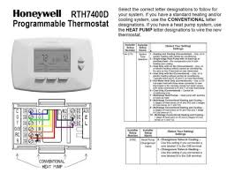 trane weathertron heat pump thermostat wiring diagram the best old trane thermostat wiring at Trane Thermostat Wiring Diagram