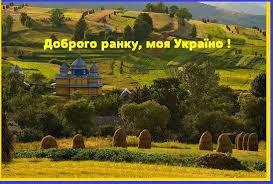 Военные из Украины и США примут участие в многонациональных учениях в Грузии - Цензор.НЕТ 7719