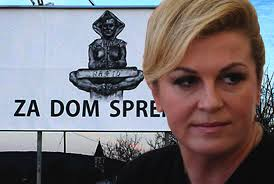 Image result for za dom spremni