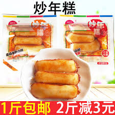 Golden Son Fried Rice Cake Korean Snacks Open Bag Instant Korean
