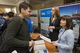 Газпром предложил вакансии студентам УГНТУ ЭКОНОМИКА ДЕНЬГИ   Газпром предложил вакансии студентам УГНТУ