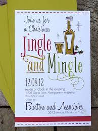 Christmas party invitations by Paige Burton Designs, via Etsy
