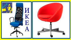 <b>Офисный стул Маркус</b> из Ikea. Мнение об этом стуле. Выбор ...