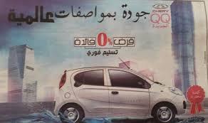 """Résultat de recherche d'images pour """"qq algerie"""""""