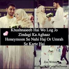 Image About Love In Pakistani Couples By Zeenat