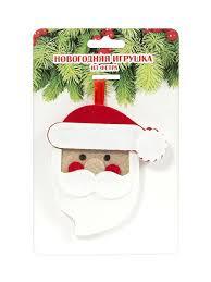 <b>Елочная игрушка Дед Мороз</b> IQ Format 4627276 в интернет ...