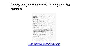 my school days English Essays Collection  screenshot