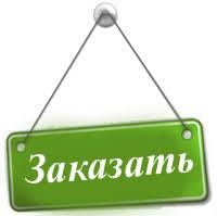 Отличники ru Курсовая работа на заказ недорого Заказать курсовую Курсовая работа на заказ недорого