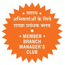 Triple A Insurance Quote Delectable Fresh Triple A Insurance Quote Branch Manager S Club For Lic Agents