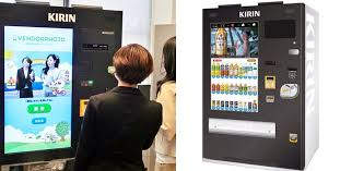 AtT Vending Machines Interesting Why Stop At Selfies With The Smartphone Vending Machines In Japan