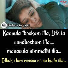 Tamil Romantic Love Facebook