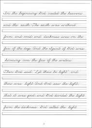Hand Writing Sheets Scripture Character Writing Worksheets Zaner Bloser Advanced Cursive