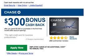 ink cash email offer