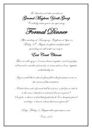 Event Invitations Templates Free Formal Event Invitation Template