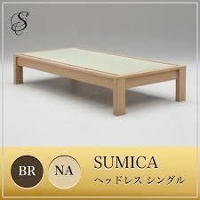 Japanese tatami bed Storage Product Made In Tatami Mat Bed Frame Beddingshopcom Sugartime Product Made In Tatami Mat Bed Frame
