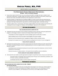 Hr Generalist Resume Objective Gse Bookbinder Co Human Resources