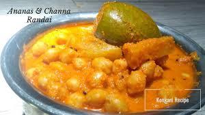 Ananas & Channa Randai | Ananas & Channa Ghashi | Pineapple & Channa Curry  | Konkani Recipe
