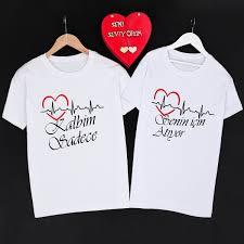 Beyaz Nabız Kalp Sevgili Kombini SV-044