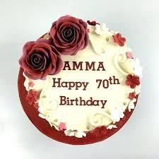 Birthday Cake Designs Best Birthday Cake Images For Boyfriend