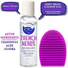 french nerds makeup brush cleaner and brush egg 2oz