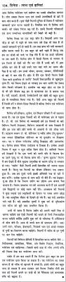 sample essay on ldquo the merits and demerits of movies rdquo in hindi