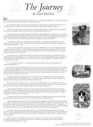 the journey by crystal ward kent the essay  the journey poster essay by crystal ward kent