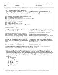 3 1 solving quadratic equations by taking square roots worksheet