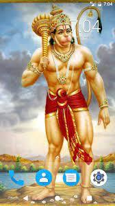 Amazon.com: Hanuman HD Wallpapers ...