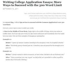 Personal Statement Template For College Stagingusasport Info